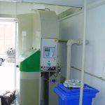 prečistači za perionice KOFI1